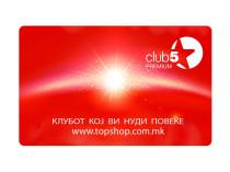 Клуб 5* Премиум членство