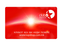 Rovus Клуб 5* Премиум членство