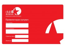Delimano Club 5* Картичка за членство