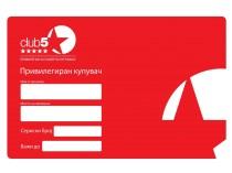 Laura Amatti Club 5* Картичка за членство