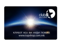 Rovus Клуб 5* Ексклузивно членство
