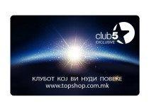 Dormeo Клуб 5* Ексклузивно членство