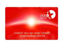 Dormeo Клуб 5* Премиум членство