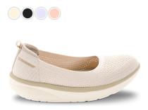 Walkmaxx Comfort Knit Балетанки