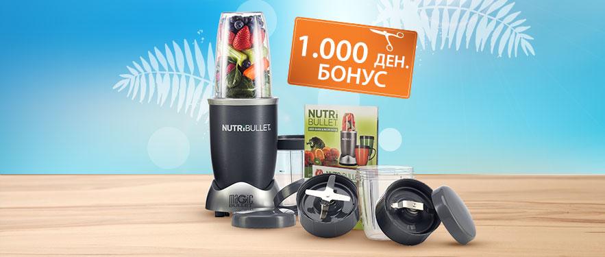 БОНУС од 1.000 ден. за купување Делимано производи