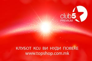 club5-premium